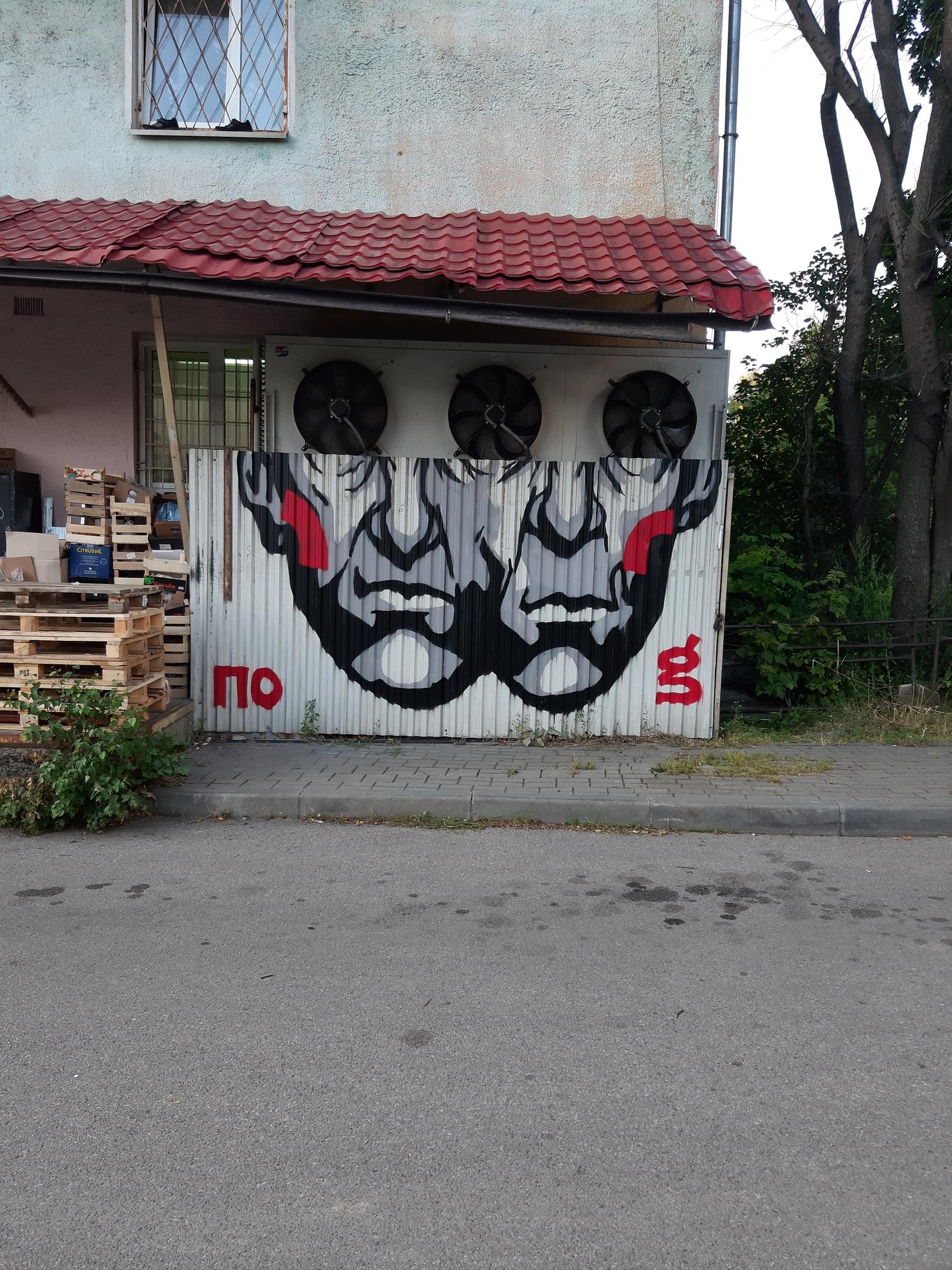 Калининград, наши дни - Фото