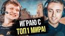 Крид Егор   Москва   25
