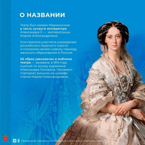 14 октября 1860 года состоялось торжественное открытие од...
