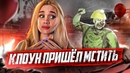 Di Diana   Москва   22