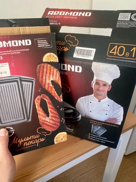 Кому-нибудь нужна вафельница Редмонд+панели для ры...