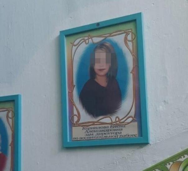 В Свердловской области учительнице объявили выговор за то...