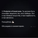 Курчанов Евгений | Вологда | 1