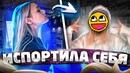 Di Diana   Москва   10