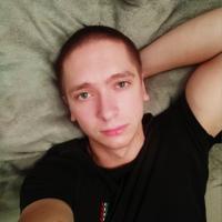 Nikolay Vashko