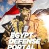 EGYPT DEFENSE PORTAL