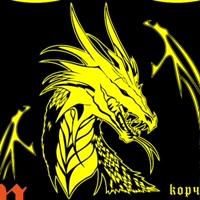 "Логотип Корчма ""Пристанище"" Екатеринбург!"