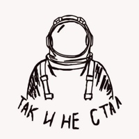 Алексей Сытый