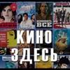 Tarjima-Kino Com