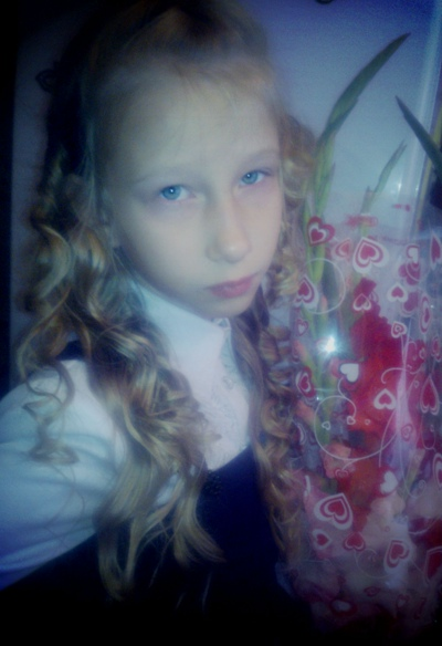 Полина Евсеева