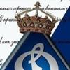 Vova Dinamo