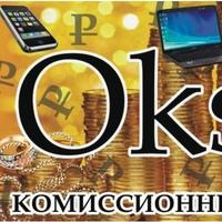 Окса Онлайн