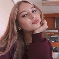 Котюкова Оля