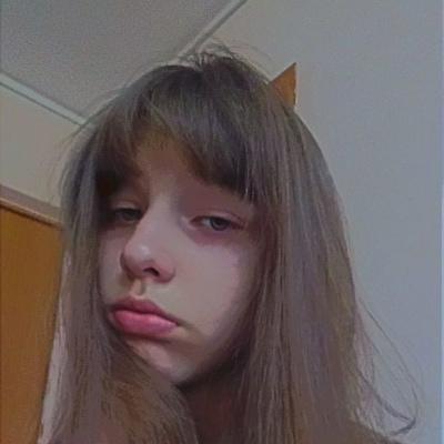 Катя Макрушина