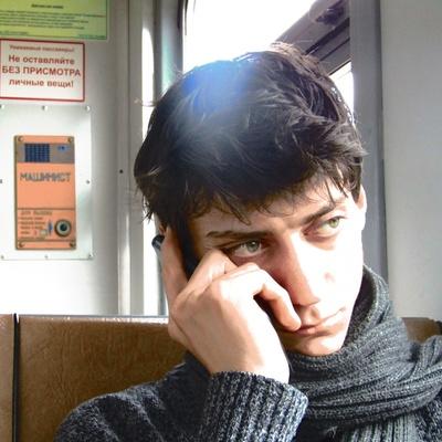 Евгений Ткач