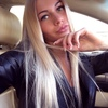Viktoria Zakharova
