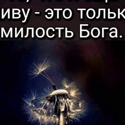 Надежда Табынова