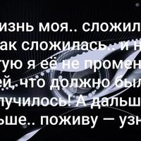 Фото Кристины Глушневой ВКонтакте