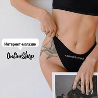 """Интернет-магазин """"OnlineShop""""!ДНР"""