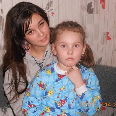 Ксения Васильева